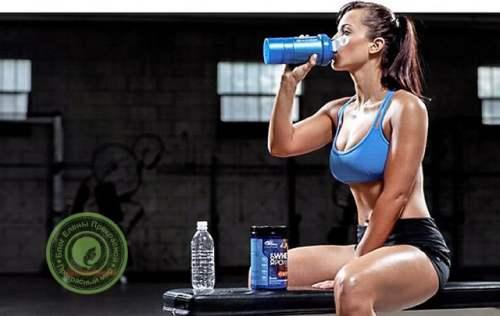 время, когда пить протеин