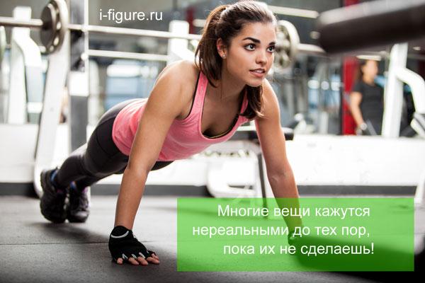 спорт девушки мотивация фото