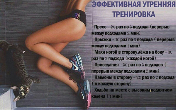 легкие упражнения для похудения в домашних условиях