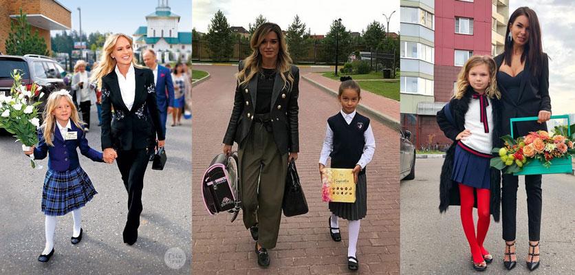 как стильно одеться на 1 сентября маме первоклассника