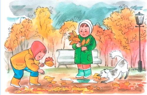 Стихи про осень для детей 3 лет