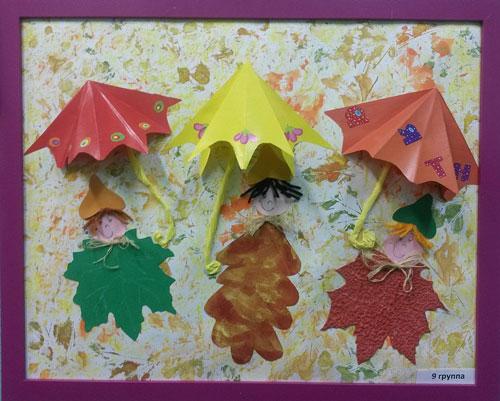 Поделки на тему «Осень» своими руками в школу