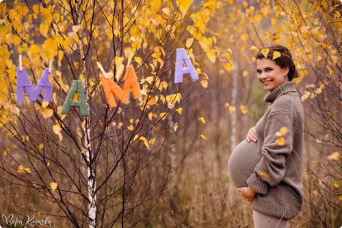 осенняя фотосессия беременных на природе 2