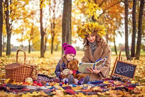идеи оформления семейной фотосессии на природе осенью