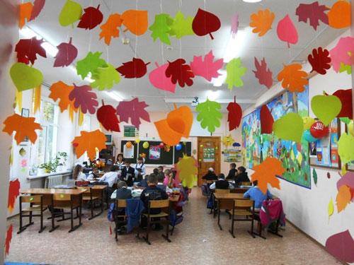 украшение зала на день учителя