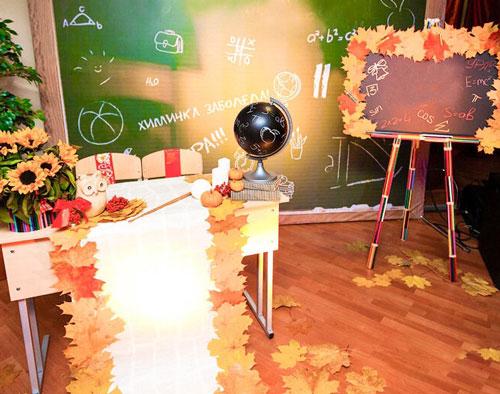 украшение сцены на день учителя